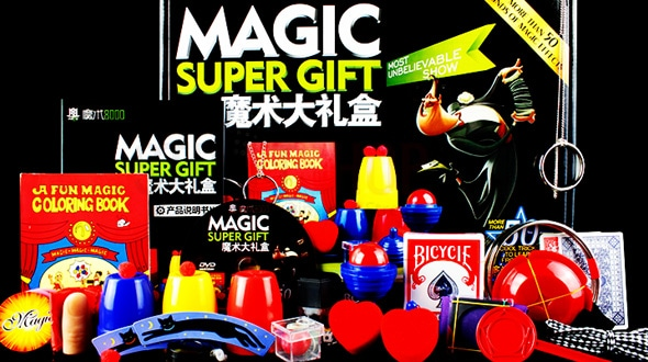 Magic Super Gift